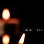 峥越   DS·J