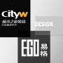 EGO DESIGN 刘西峰