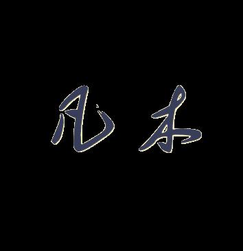 ${AuthorInfo.nickName}