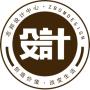 王晓春-设计中心