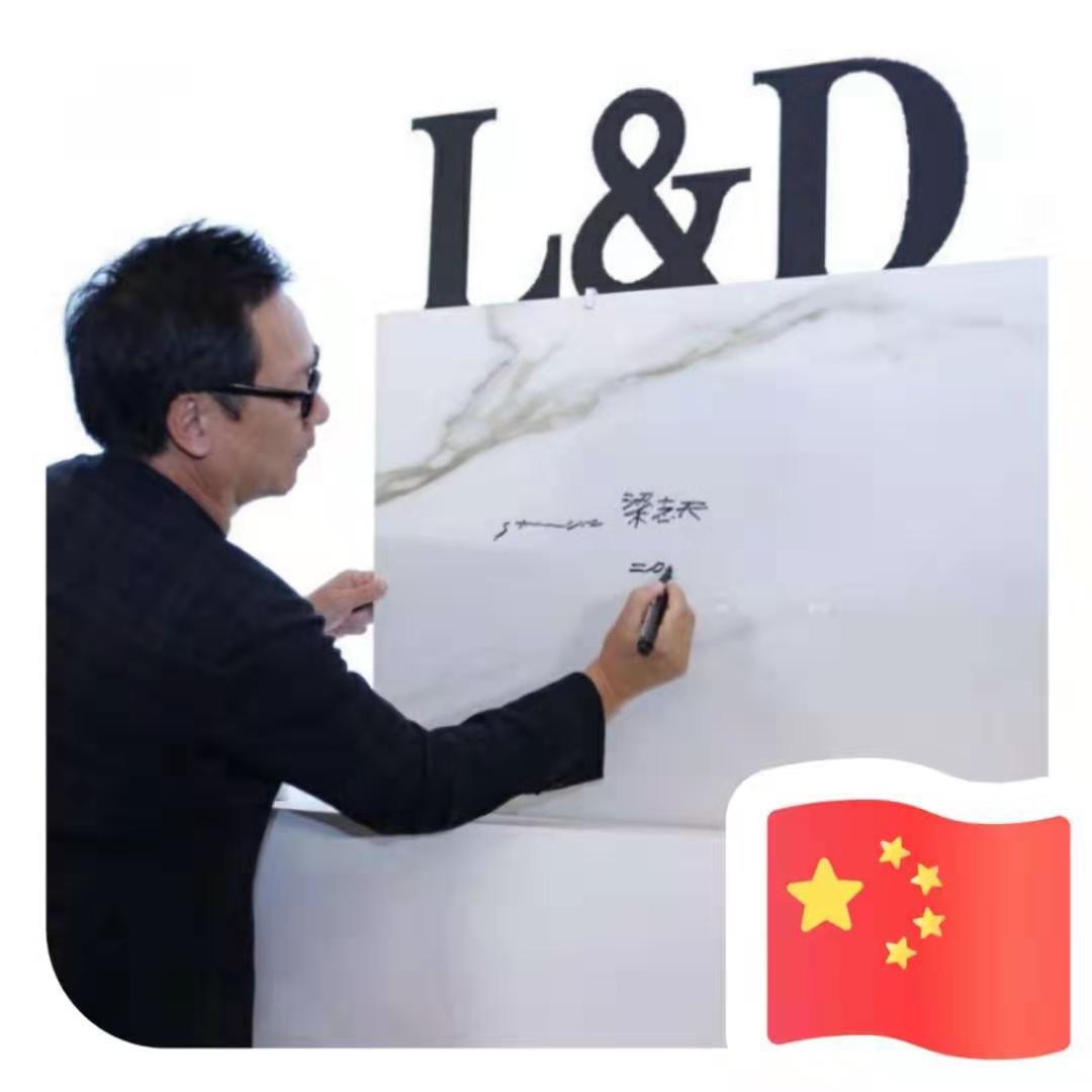 沂水L&D陶瓷旗舰店