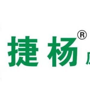 湖南鸿忠尚品家居有限公司设计师